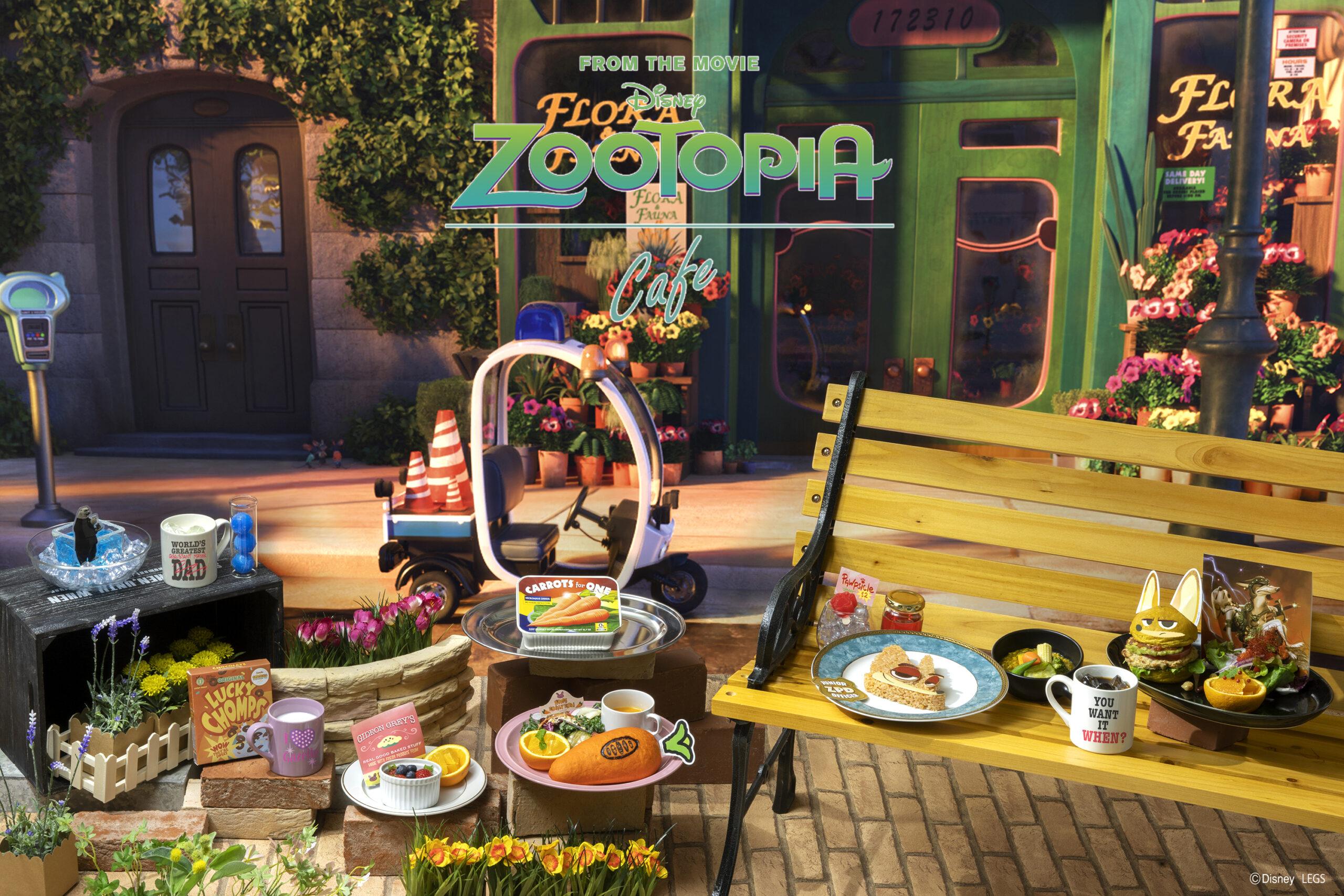 ディズニー映画『ズートピア』5周年を記念したスペシャルカフェが大阪・心斎橋に6月26日より期間限定オープン